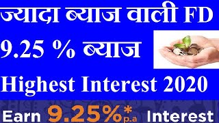 Highest fd Interest rate in India 2020
