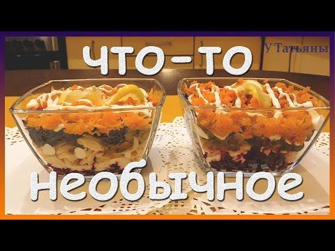 Салаты, рецепты с фото на RussianFoodcom 15386 рецептов