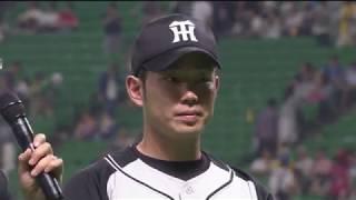 タイガース・糸原選手のヒーローインタビュー動画。 2017/06/10 福岡ソ...