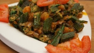 Okra With Tomatoes & Chilli Recipe - Bhindi Ladies Fingers Bamya Vegan Cooking