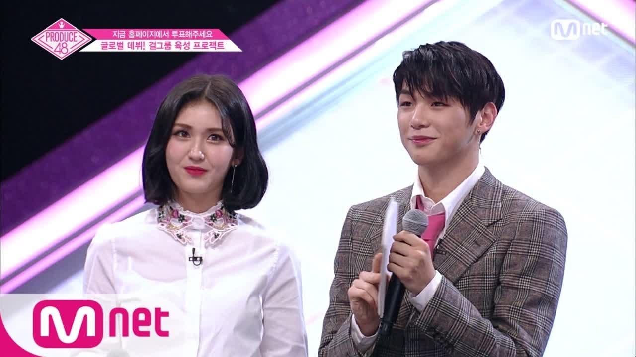 [ENG sub] PRODUCE48 [1회] 센터의 아우라! 강다니엘 & 전소미 180615 EP 1