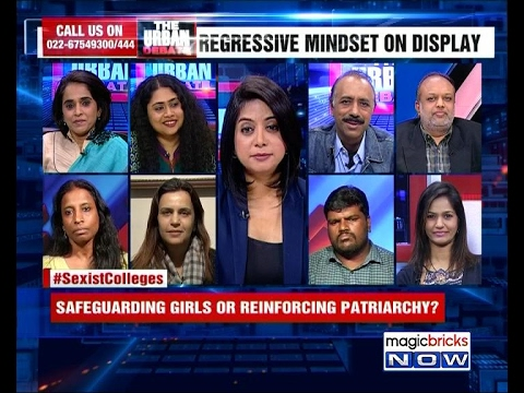 Mumbai college canteen gets 'girls only' section – The Urban Debate (07th February)