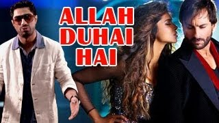 Allah Duhai Hai - Race 2 - Official Song RELEASED