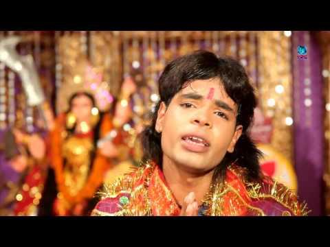 अँचरा के कोर । Anchara Ke Kor |Viajy Yadav Manku | Mai Dham | YRS BHAKTI | HD VIDEO