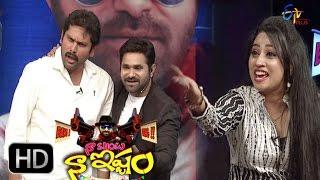 Naa Show Naa Ishtam - 27th February 2016  - Full Episode 16 - ETV Plus