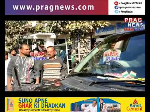 Assam State BJP Leader Ranjit Das Face The Wrath Of Youths, Black Flags Waved At Ranjit Das