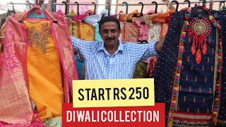 Dadar Street Market |Latest Dress Material Collection Start RS 250 | DIWALI SPECIAL 2019