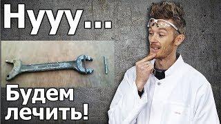 ТОП 3 САМОДЕЛКИ ПСИХОВ! + БОНУС