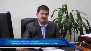 видео Налог на недвижимость