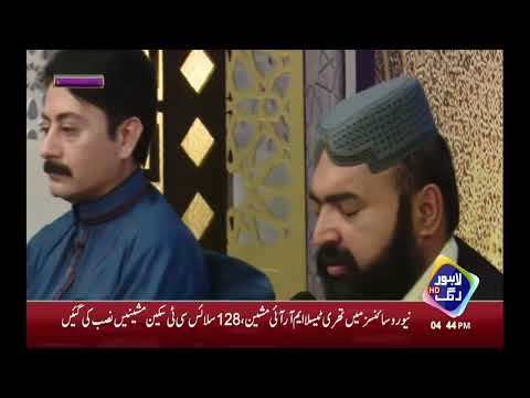 Ramzan ke Rang | 5th Aftaar Transmission | 21st May 2018 | Lahore Rang (full)