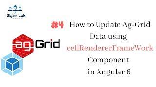 تحديث Ag-شبكة البيانات باستخدام cellRendererFrameWork في الزاوي 6   Ag-شبكة الزاوي