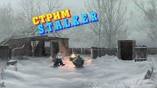 Прохождение S.T.A.L.K.E.R Зимний Снайпер - Winter Sniper №1