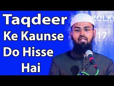 taqdeer-ke-kaunse-do-hisse-hai-by-adv.-faiz-syed