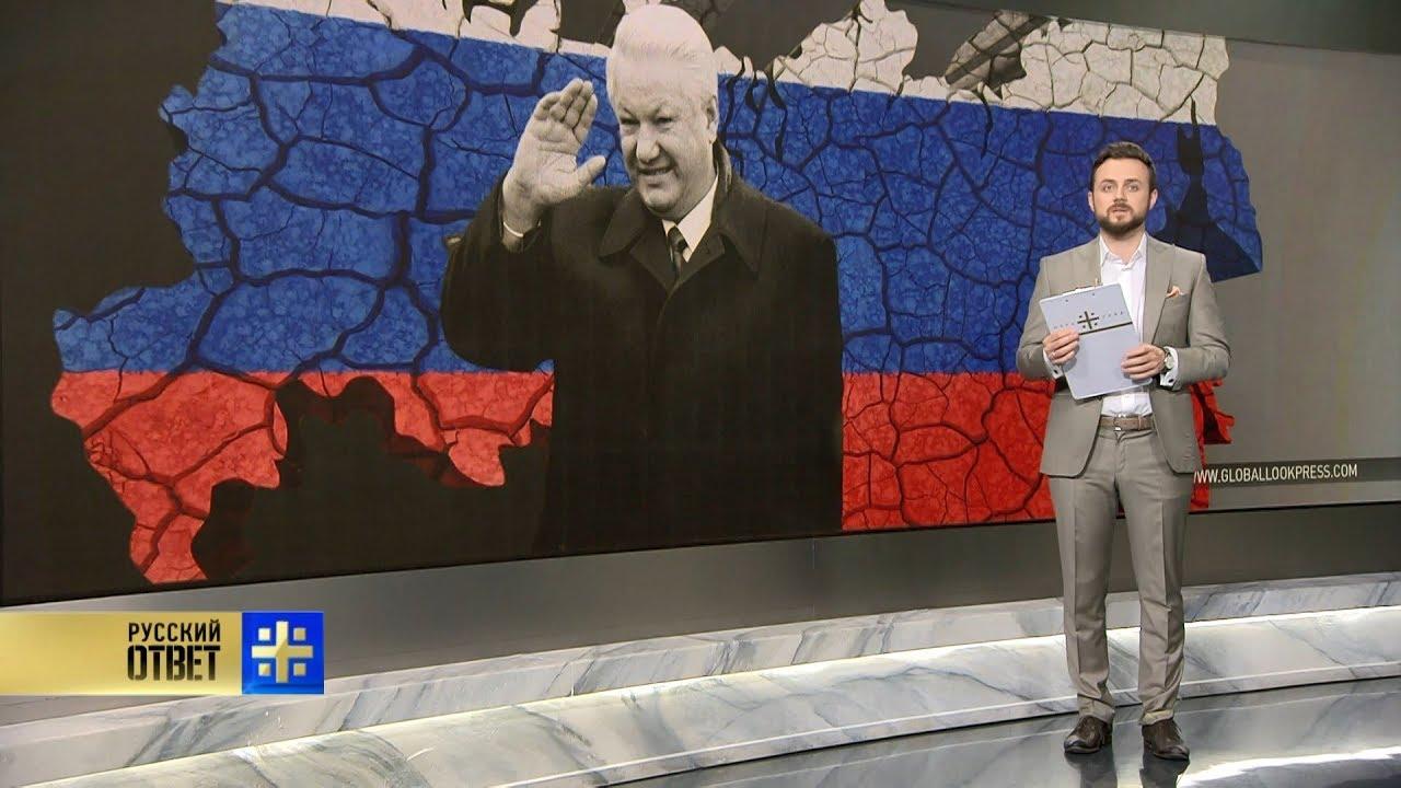 Бывший замминистра раскрыл планы по распродаже России