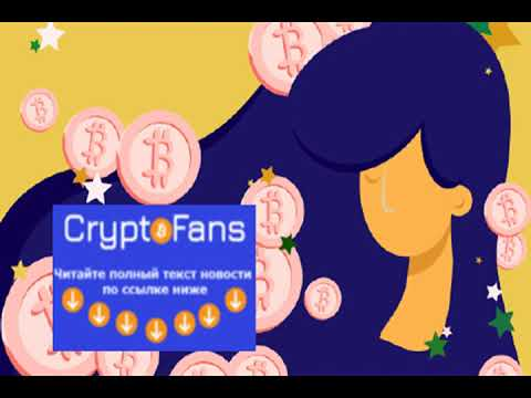 Блокчейн-платформа для взрослых SpankChain запустила платежный сервис