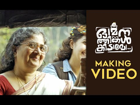 Omana Thinkal Kidavo Shortfilm | Making Video