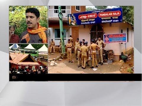 Kerala hartal : Pilgrims Stuck at Sabarimala