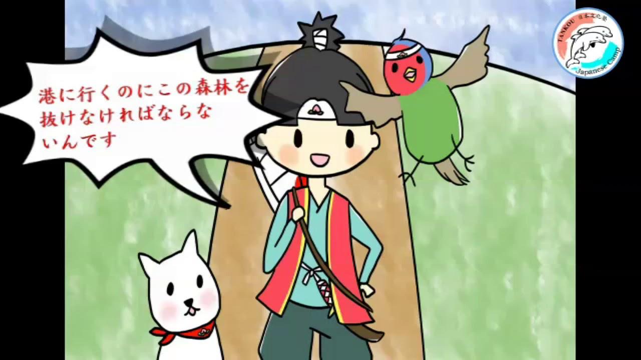 【紙芝居動畫】桃太郎 日文版/【ももたろう】日本語版#6 - YouTube