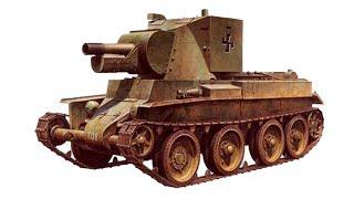 Финское штурмовое орудиe БТ-42 времен Второй Мировой. Советская техника на службе вермахта