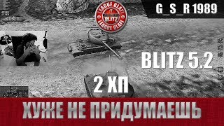 видео World of Tanks в World of Tanks (WoT)
