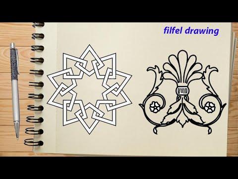 رسم زخرفة رسم وحدة زخرفية لا نهائية Drawing An Islamic Decoration Youtube