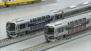鉄道ファン待望!マリンライナーが鉄道模型に 瀬戸大橋30周年記念