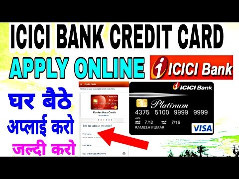 ICICI BANK CREDIT CARD APPLY, ONLINE घर बैठे 101% WORKING 👈