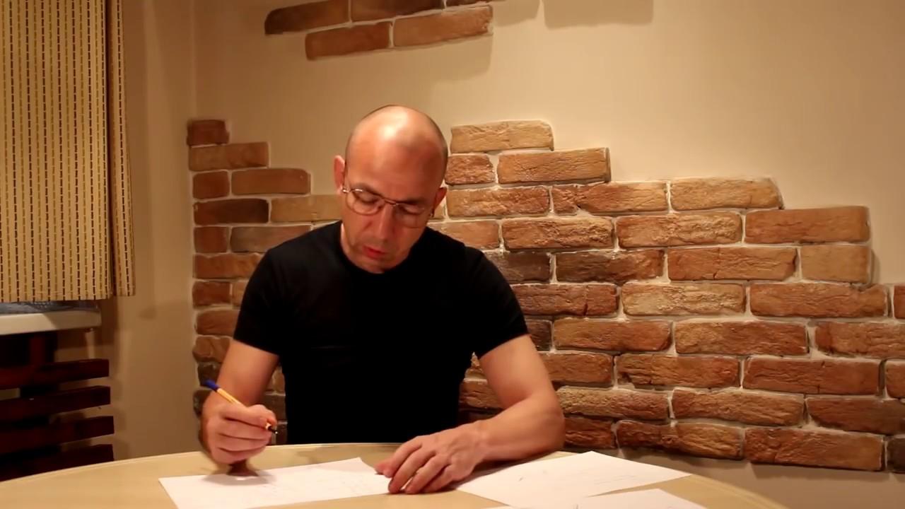 Исследование функций и построение графиков 10 класс