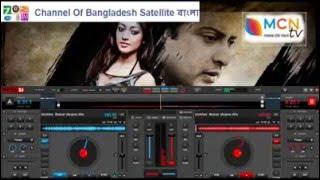 sotta bangla movie song
