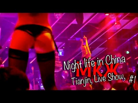 Nightlife in China, Tianjin, Live Show club, #1