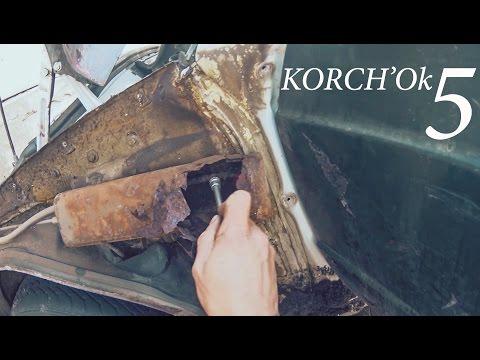 Вообще не Гнилой фриц Mercedes W201 KORCH\'Ok 5 Восстановление.