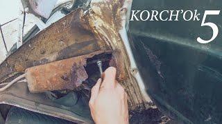 Вообще не Гнилой фриц Mercedes W201 KORCH'Ok 5 Восстановление