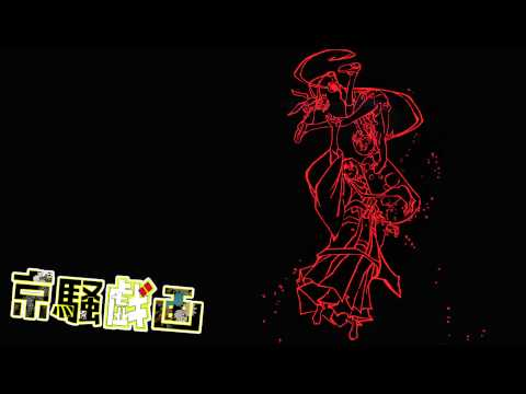 Kyousougiga OST - #03 City of Eternity