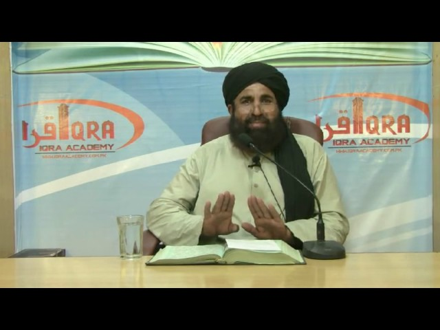 Surrah Al Anfaalt Ayat 27, 28