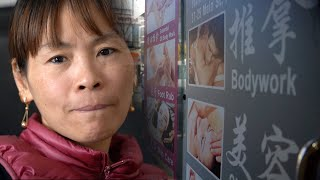 BBC NEWS - Asian massage workers: 'How can we not be scared?'