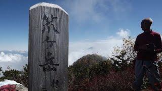 【登山】日本二百名山に登ってみた65 笊ヶ岳編