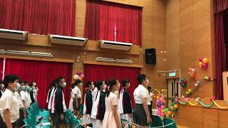 Publication Date: 2020-07-05 | Video Title: 畢業歌_丹拿山循道學校第十屆畢業典禮