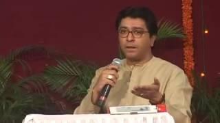 P4U Reporter -  Maharashtra Navnirman Sena (MNS) chief Raj Thackeray ON Belgaum issue.