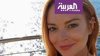 صباح العربية: فيلم للمثيرة للجدل ليندسي لوهان في السعودية