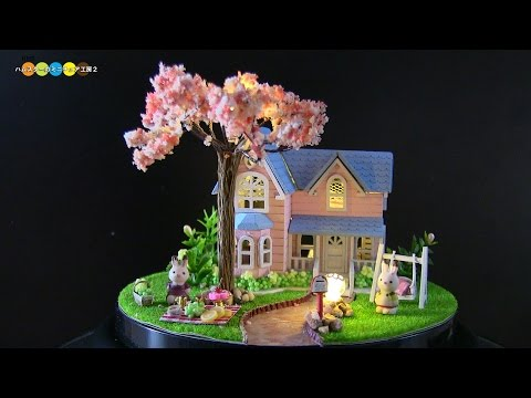 DIY Miniature Dollhouse kit - Cherry Conventions 桜のミニチュアドールハウス作り