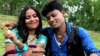 गोरी बड़ी रे हसीन | Gori Badi Re Haseen | HD New Nagpuri Song 2017 | DOP Kundan