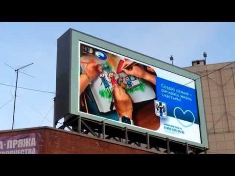 Тройной рекламный экран на одной опоре уличный Тел: 8800-5000-129 Звоните!