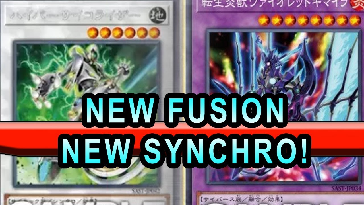 New Fusion For Salamangreat New Synchro Monster New Fusion Card