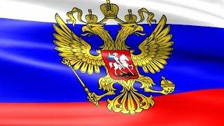 Русская армия // Russian army
