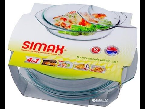 Термостойкая посуда Simax 2 л (6026/6036) Кастрюля для запекания