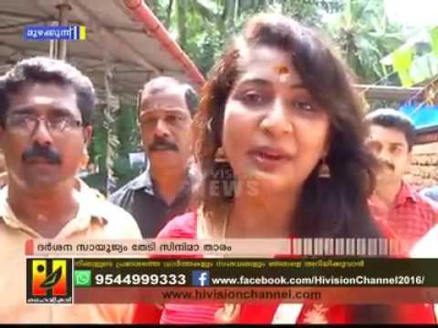 Navya nair in mridangasaileswari temple