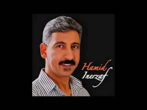 video hamid inerzaf