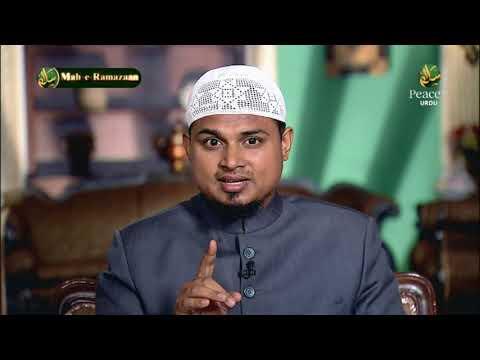 Kamzor Eemaan Ki Nishaniyan | Eemaan Aur Zindagi - Shaikh Sanaullah Madni [Episode-2]