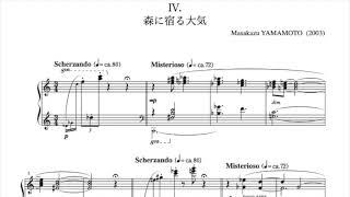 森に宿る大気/ピアノのための「スケッチ第1集」より(作曲:山本雅一)