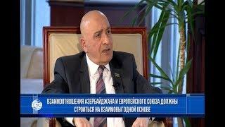 Мы не позволяем, чтобы с нами разговаривали в такой плоскости. Мусабеков об отношениях Баку и ЕС